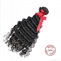 EVET Brazilian Curly Hair ndles Virgin