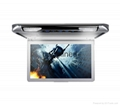 13.3 inch overhead dvd player installation cost