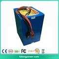LiFePO4 type rechargeable lithium