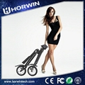 Foldable Electric Scooter Portable