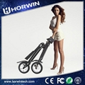 Foldable Electric Scooter Electric folding bike K1 for having a nice day  3