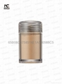 Cosmetic Packaging Boxes Small Loose Powder Jar 3