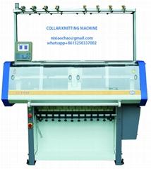 Knitting Collar machine