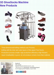 3d sockshoes machine