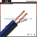High Grade Multi Strand Speaker Cable High End Speaker Cable 5