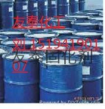 上海聚氨酯固化剂