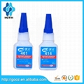 super glue loctit 401 instant adhesive for bonder paper/wood/leather/shoes/phone 1