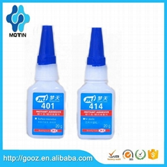 super glue loctit 401 instant adhesive for bonder paper/wood/leather/shoes/phone