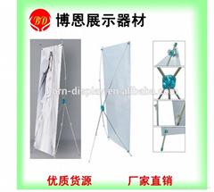 Adjustable X Banner Stand 60cmW*160cmH/80cmW*180cmH