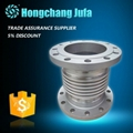 welded flange stainless steel metal bellows pipe expansion joint/compensator 3