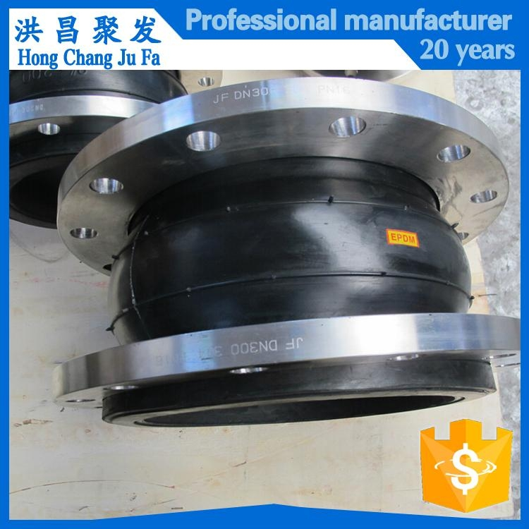 Single arc ball joint expansion rubber bellows with