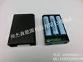 3节18650电池盒