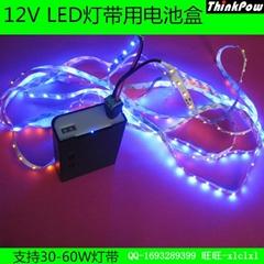 电池盒12V  灯泡可电源  18650电池电源