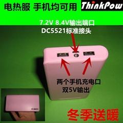双5VUSB DC8.4V电热