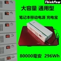 杰森移动电源 经久耐用质量可靠 UPS 1