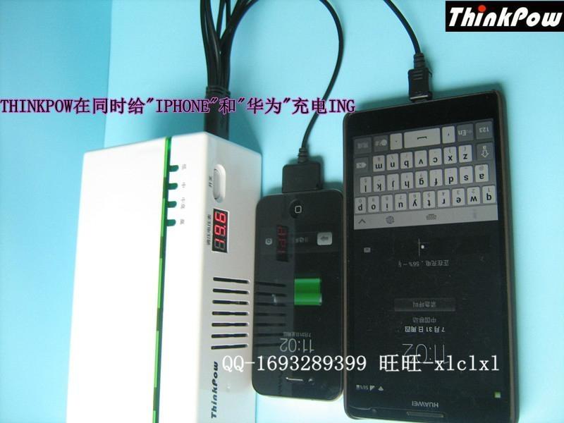 杰森移动电源 经久耐用质量可靠 UPS 4