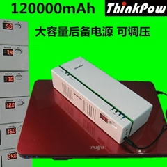 8万毫安移动电源大容量长续航居家旅行常备充电宝