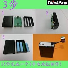 12V移动电源盒 应急充电宝 免焊接18650电池盒 便携式