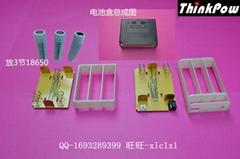 12V电池盒  18650锂电