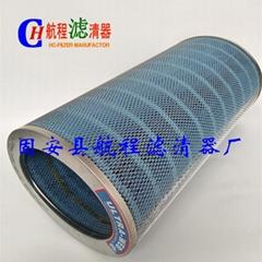 P191920除塵濾芯唐納森橢圓形阻燃除塵濾筒