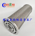 LY38/25汽輪機濾芯,電廠