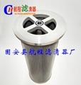 汽機潤滑油濾芯LY-38/25