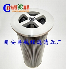 汽機潤滑油濾芯LY-38/25W汽輪機濾芯