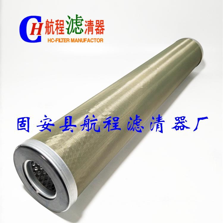 ZJCQ-6型透平油過濾機濾芯,聚結分離濾芯 3