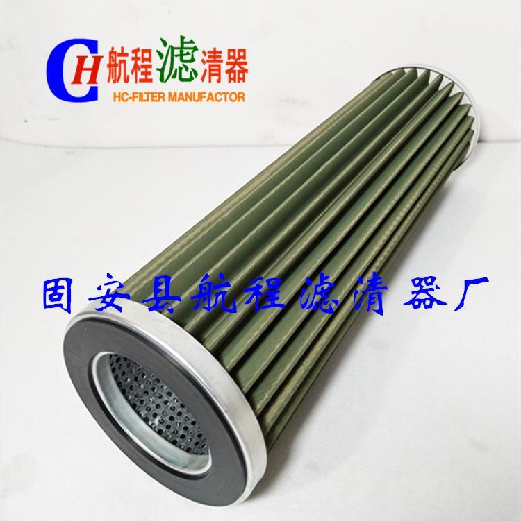 ZJCQ-6型透平油過濾機濾芯,聚結分離濾芯 5
