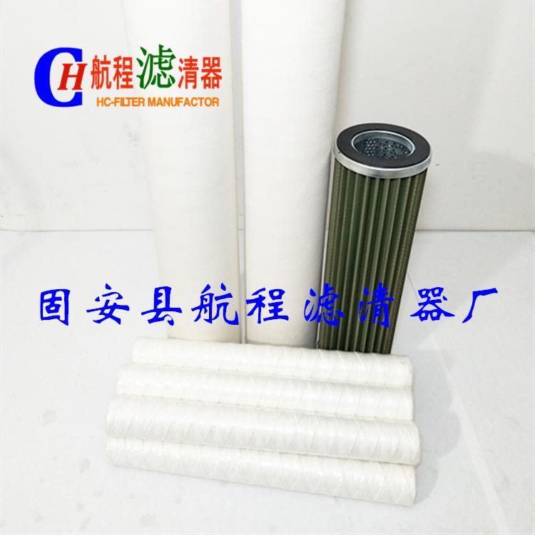 ZJCQ-6型透平油過濾機濾芯,聚結分離濾芯 2