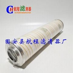 颇尔滤芯(PALL原厂件)HC9650FKS13H滤芯,数量有限