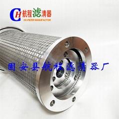 LY48/25汽轮机滤芯,电厂汽机润滑油滤芯
