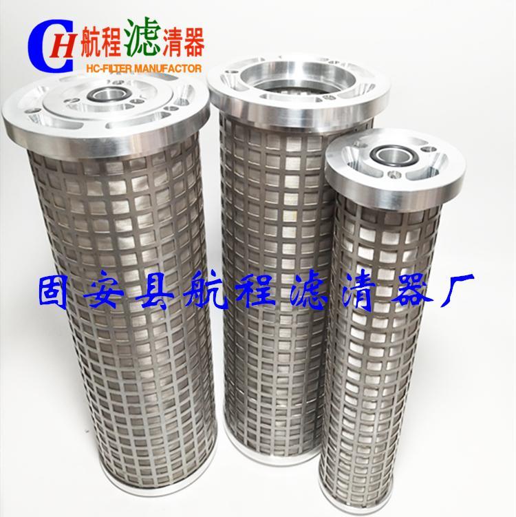 LY48/25汽輪機濾芯,電廠汽機潤滑油濾芯 2