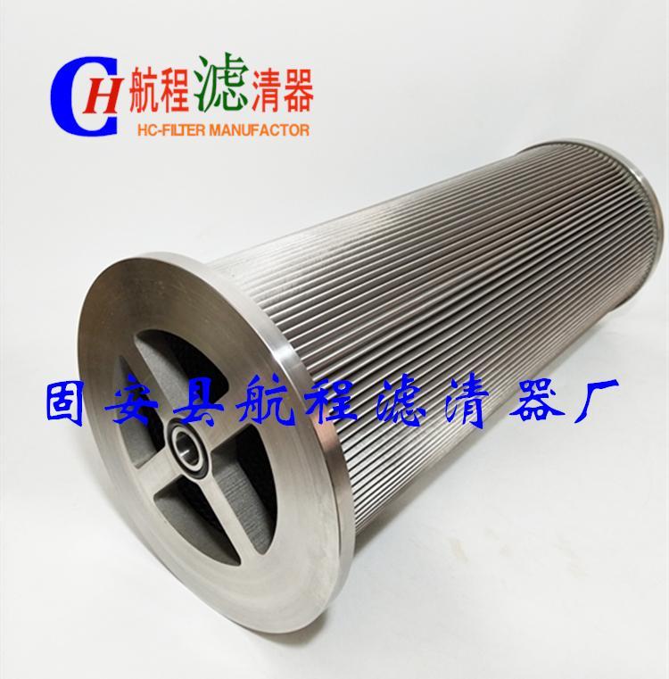 LY48/25汽輪機濾芯,電廠汽機潤滑油濾芯 3