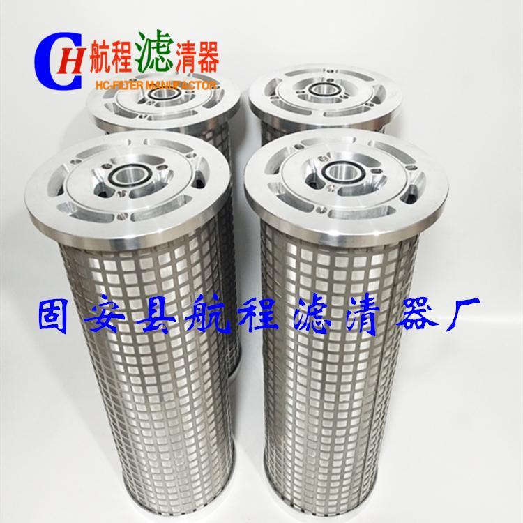 LY48/25汽輪機濾芯,電廠汽機潤滑油濾芯 4