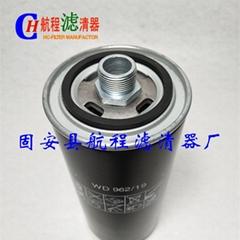WD962/19机油滤芯,平地机变速箱油精滤芯