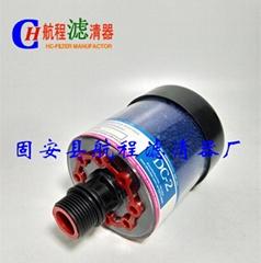 现货包邮减速机呼吸器滤芯dc-1-2-3-4除湿呼吸帽