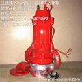 供沃德耐高温100度污水泵80WQR40-6-1.1 1