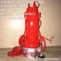 供沃德耐高温100度污水泵80WQR40-6-1.1 4