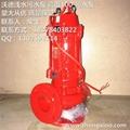 供沃德耐高温100度污水泵80WQR40-6-1.1 5
