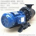 供塑宝耐腐蚀化工泵SDP-50