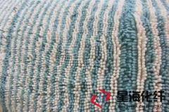 Loop Velvet Shaggy Fabric