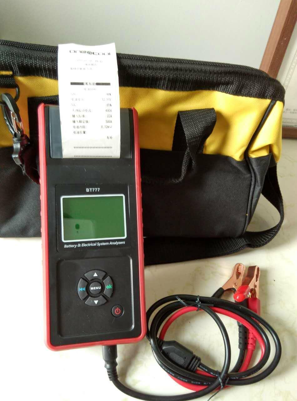 壹工具蓄电池检测仪BT777 1