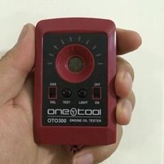 壹工具机油品质分析仪OTO300