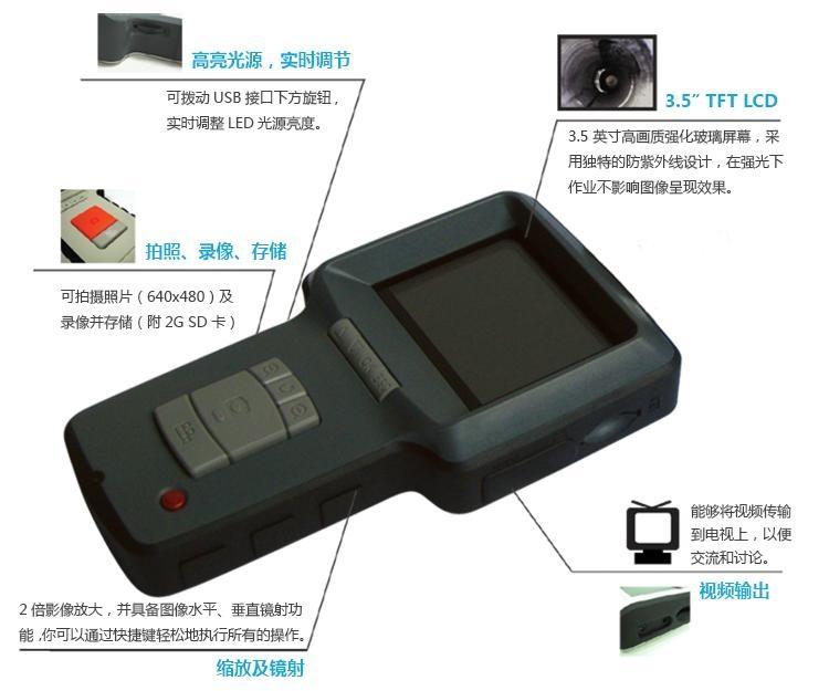 壹工具汽車專用視頻內窺鏡(2方向轉頭高清)OTE6100Z(H) 5