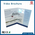 paper craft 4.3 inch lcd video brochure card  5
