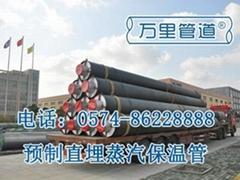 預制直埋蒸汽保溫管價格