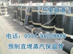 鋼套鋼蒸汽直埋保溫管