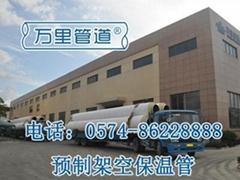 寧波預制架空保溫管產品特性