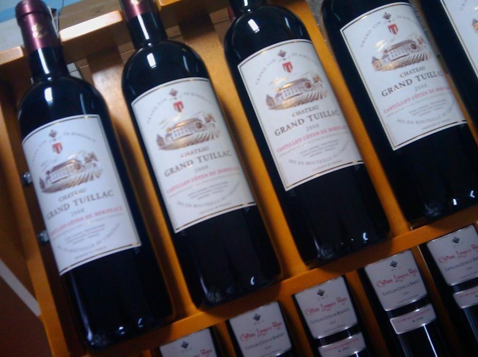 法国红酒进口代理 1